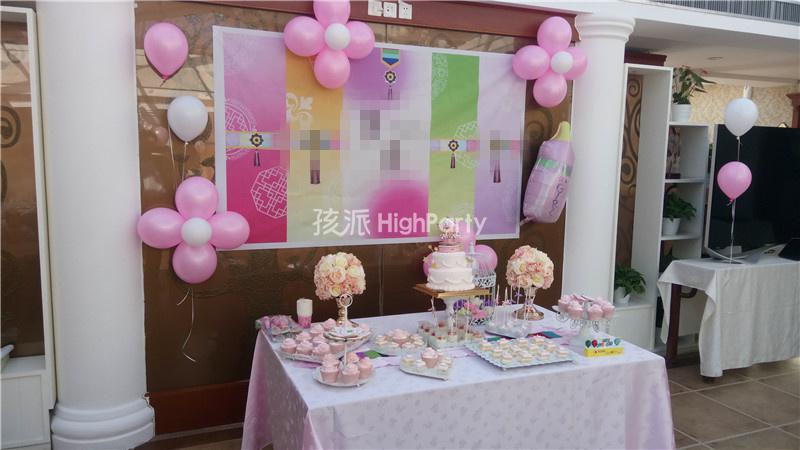 粉色周岁宴