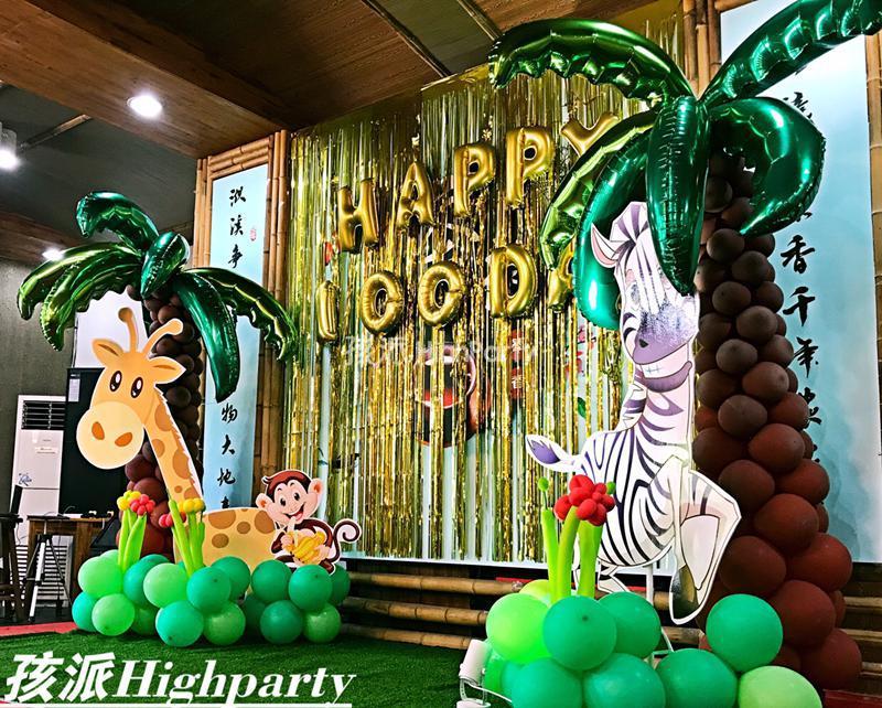 动物森林为百日宝宝庆祝
