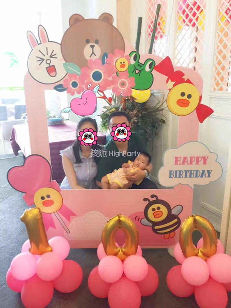粉色布朗熊和可妮兔百日宴