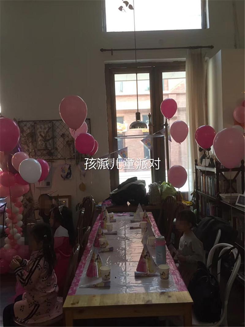 三公主主题生日派对~