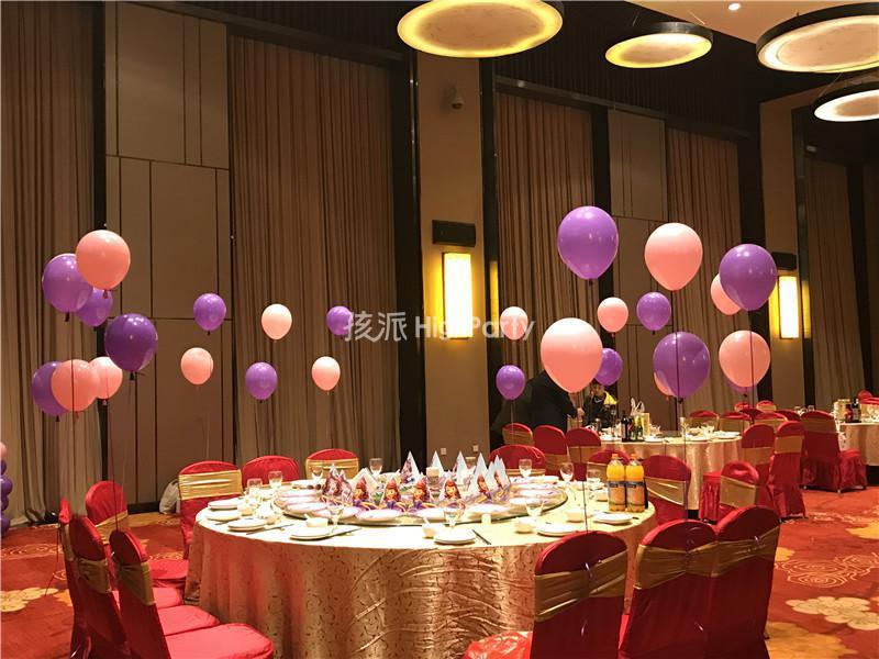 索菲亚公主主题生日派对