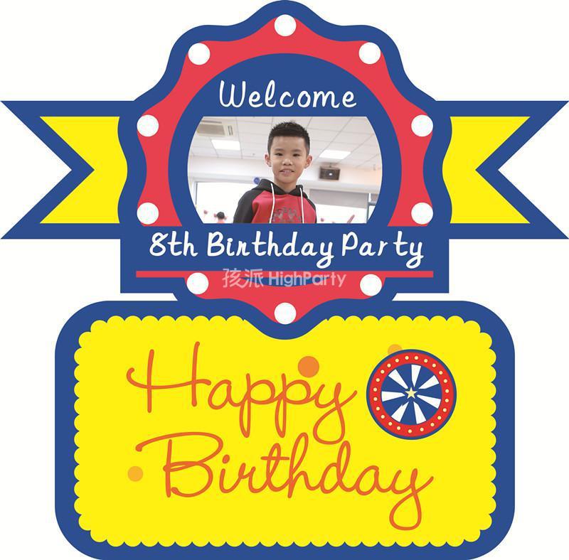 Superman超级英雄大联盟欢乐生日派对