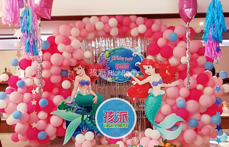 梦幻美人鱼主题生日派对
