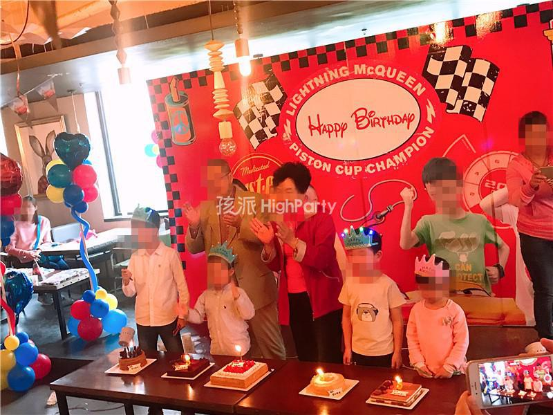 赛车总动员主题生日派对