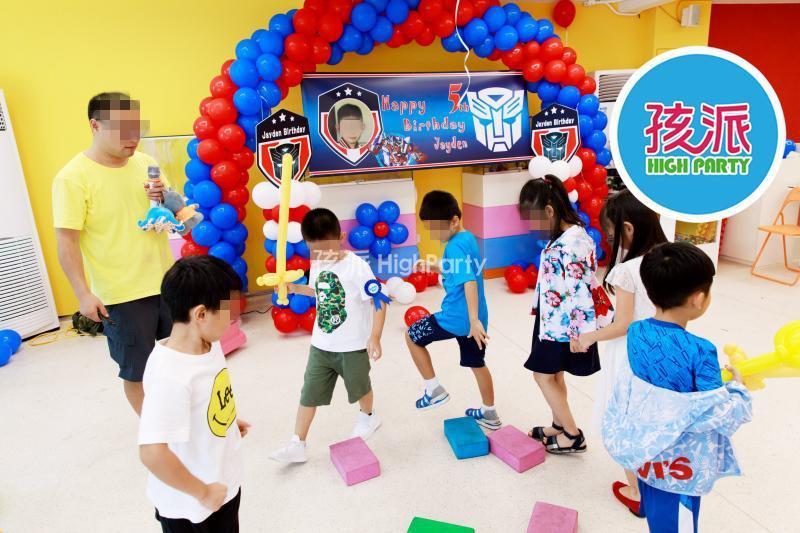 变形金刚主题9岁男孩生日派对