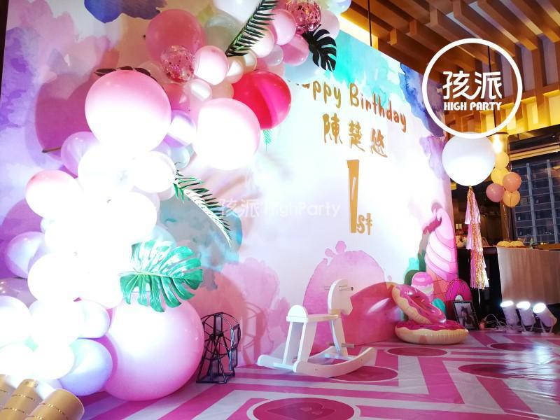 浪漫五色水彩木马1岁生日派对