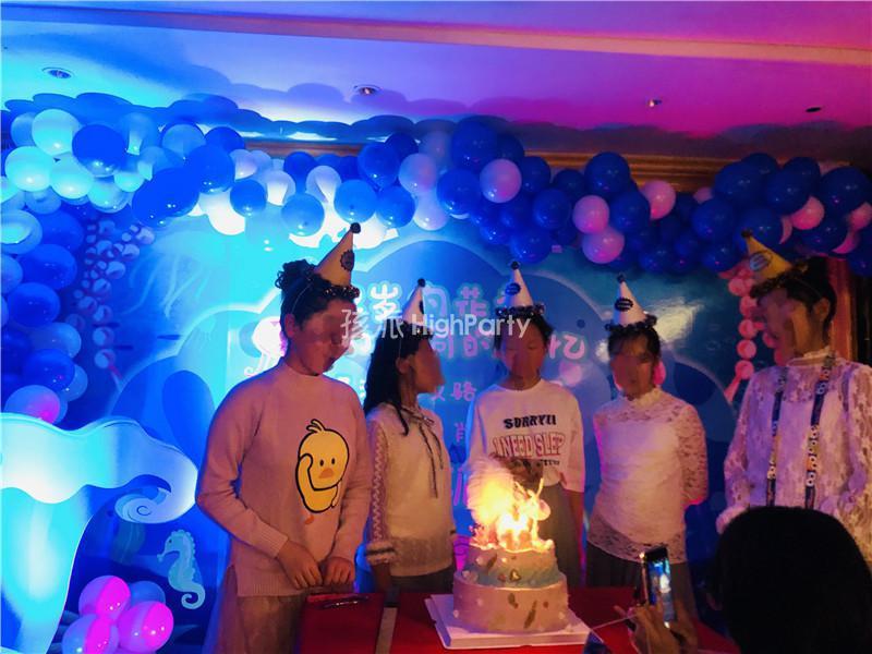 海洋主题 我们共同的回忆 12岁集体生日派对