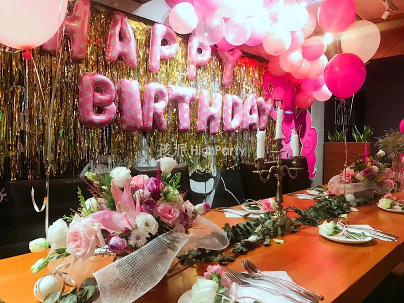 小马宝莉粉色系生日派对策划