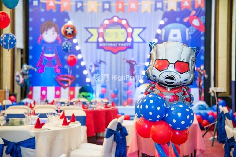 超级英雄主题生日派对策划