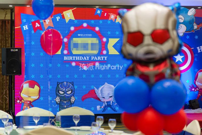 钢铁侠主题生日宴策划