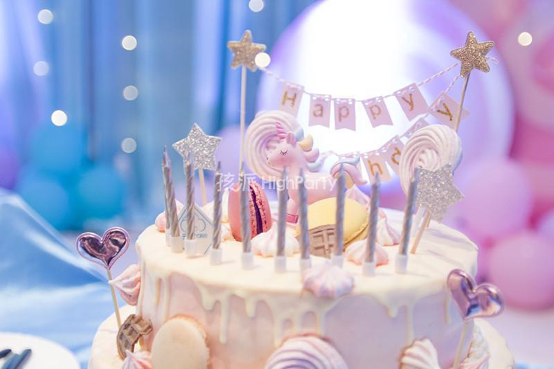 小马宝莉主题--小清新型生日派对策划