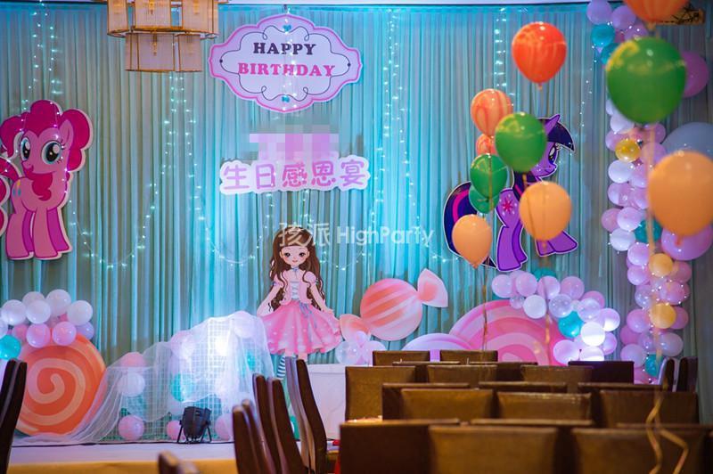 小马宝莉主题--十岁生日感恩宴
