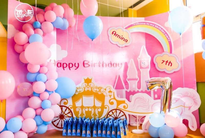 粉色可爱小马宝莉生日宴会