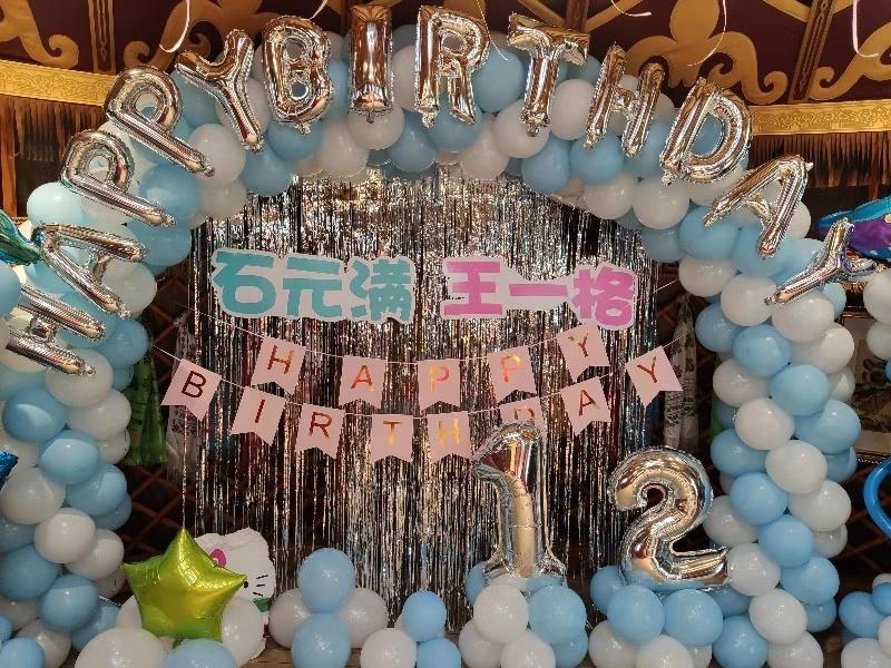 十岁女孩生日宴