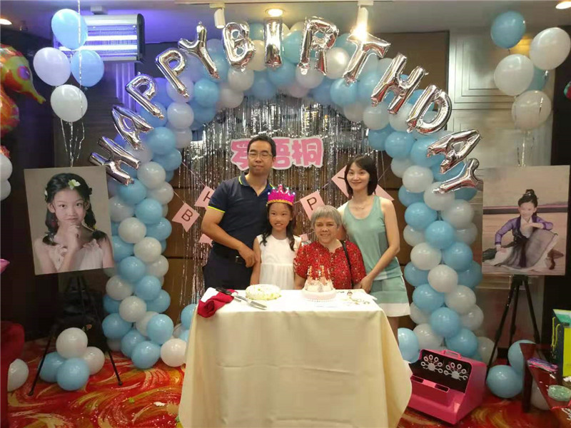 十岁女孩生日会