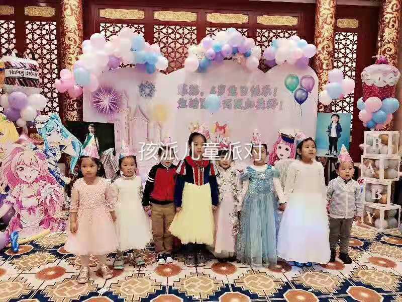 四岁女孩生日派对