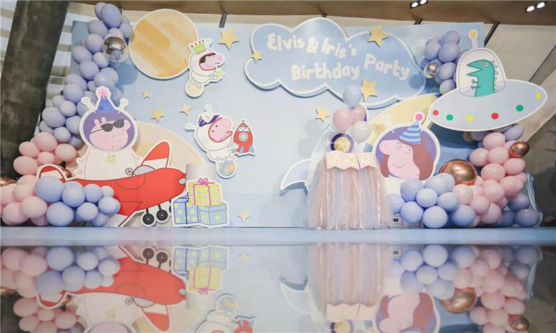 龙凤胎小猪佩奇主题生日派对