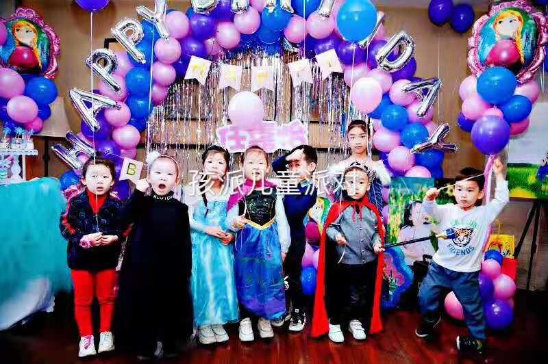 冰雪奇缘主题儿童派对