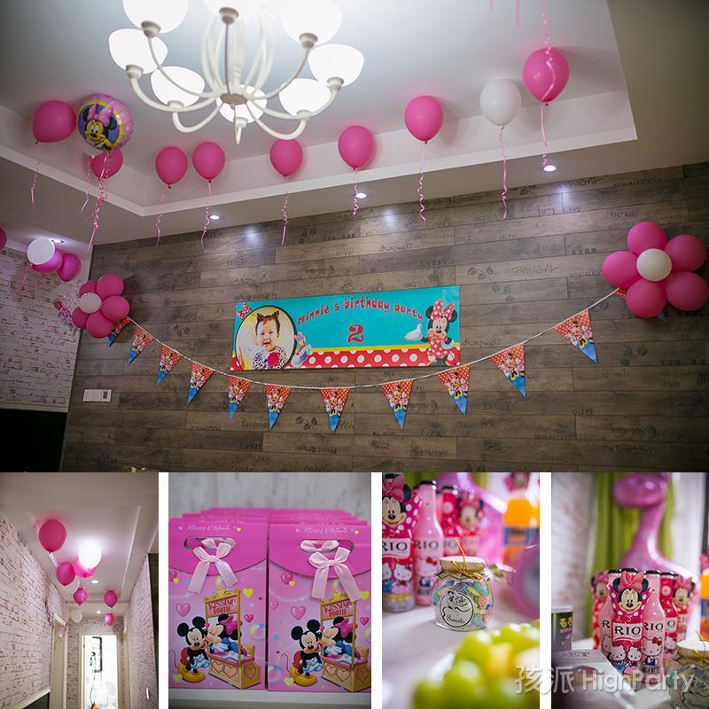 迪士尼Minnie`s Party(米妮主题派对)