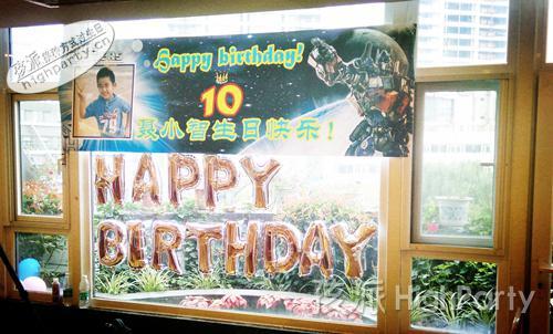 变形金刚主题一起嗨10岁生日会