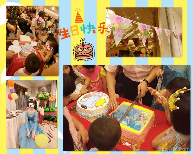 佛山Barney恐龙主题弟弟周岁生日趴&姐姐10岁生日宴