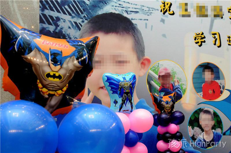 在钓鱼台国宾馆举办蝙蝠侠主题十岁生日派对