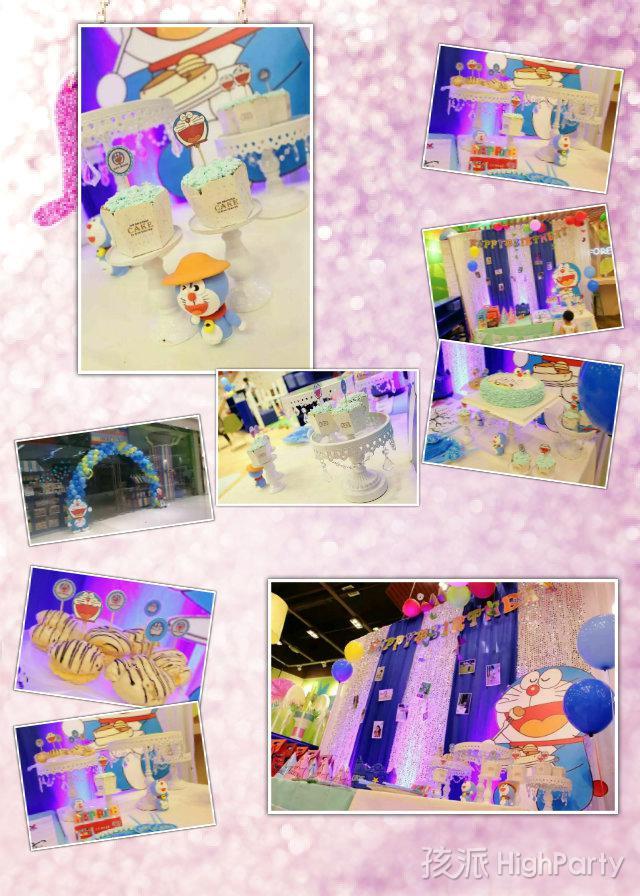 哆啦A梦6月集体生日派对