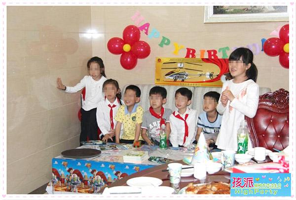 少先队员生日PARTY